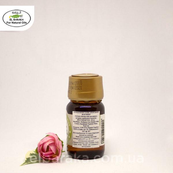 arabian-jasmin-30ml-3