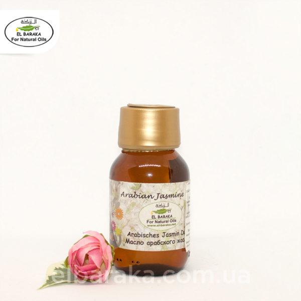 arabian-jasmin-60ml-1