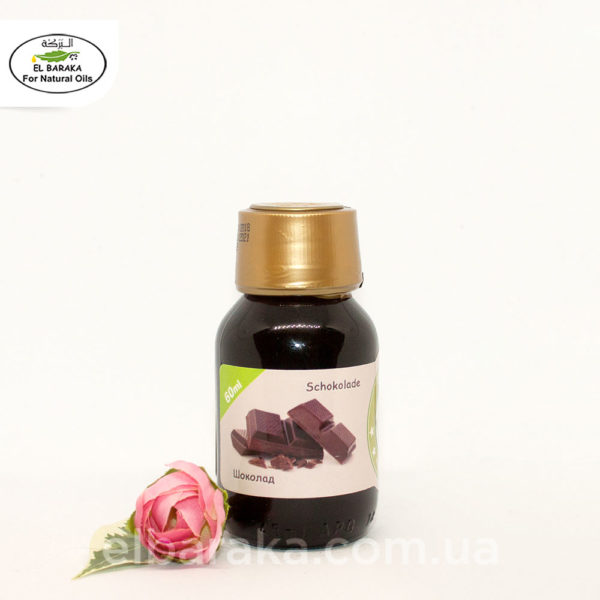 [:ru]Аромамасло шоколад, 60 мл[:ua]Ароматична олія шоколаду, 60 мл[:] • EL Baraka Україна
