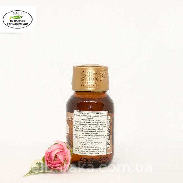 cinnamon-60ml-3