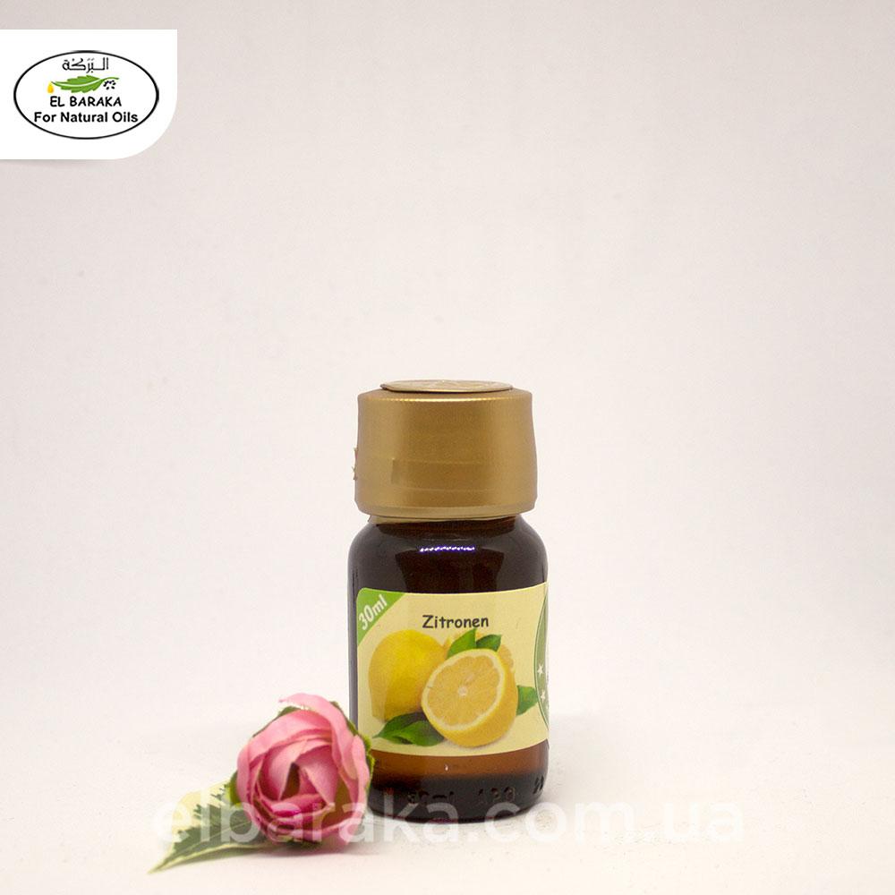 [:ru]Аромамасло лимон, 30 мл[:ua]Ароматична олія лимону, 30 мл[:] • EL Baraka Україна