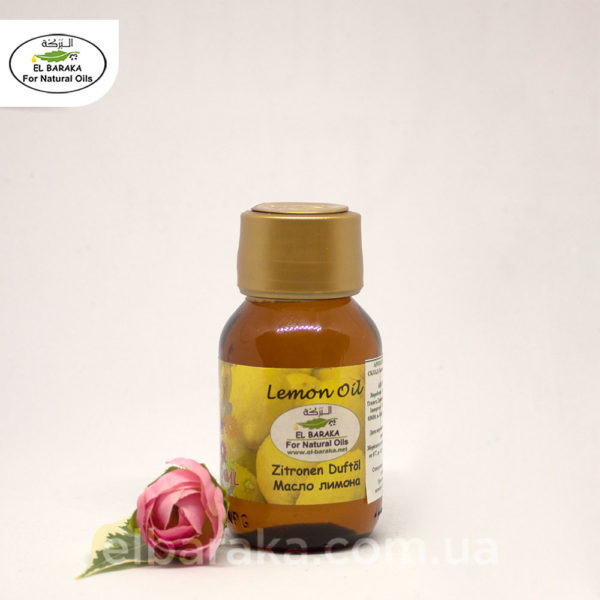 lemon-60ml-1