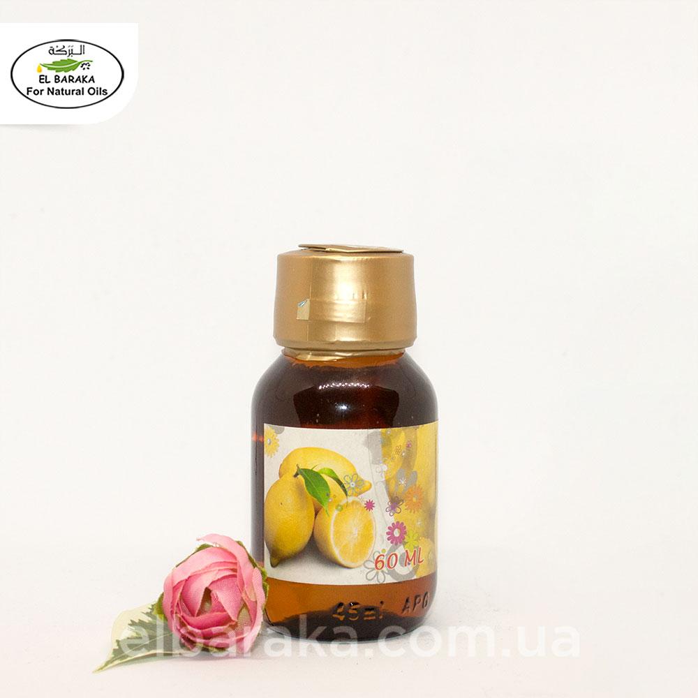 [:ru]Аромамасло лимон, 60 мл[:ua]Ароматична олія лимону, 60 мл[:] • EL Baraka Україна