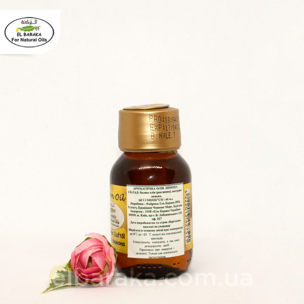 lemon-60ml-3