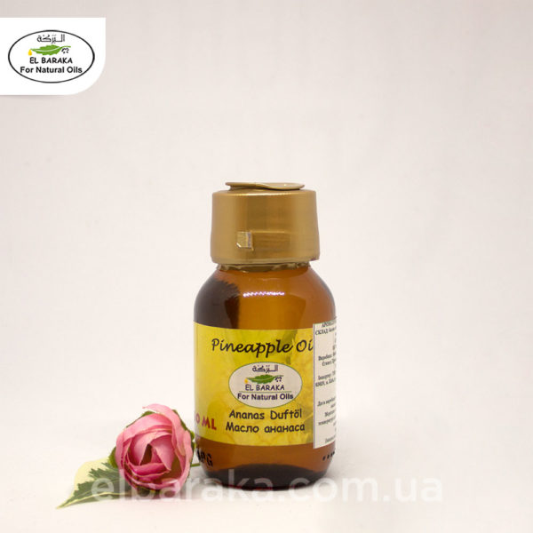 pineapple-60ml-1