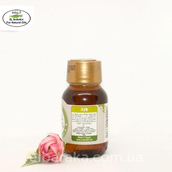 rose-60ml-3