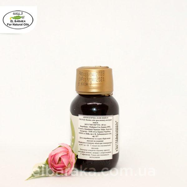 vanilla-60ml-3