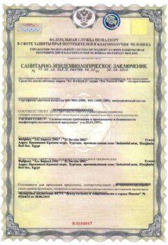 sertificat-18