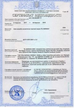 sertificat-5