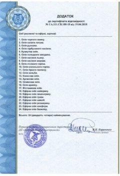 sertificat-7