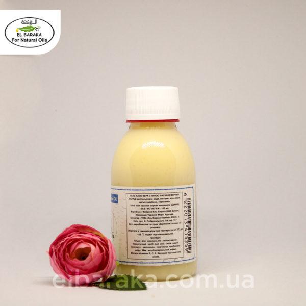 aloe-vera-carrot-150ml-3