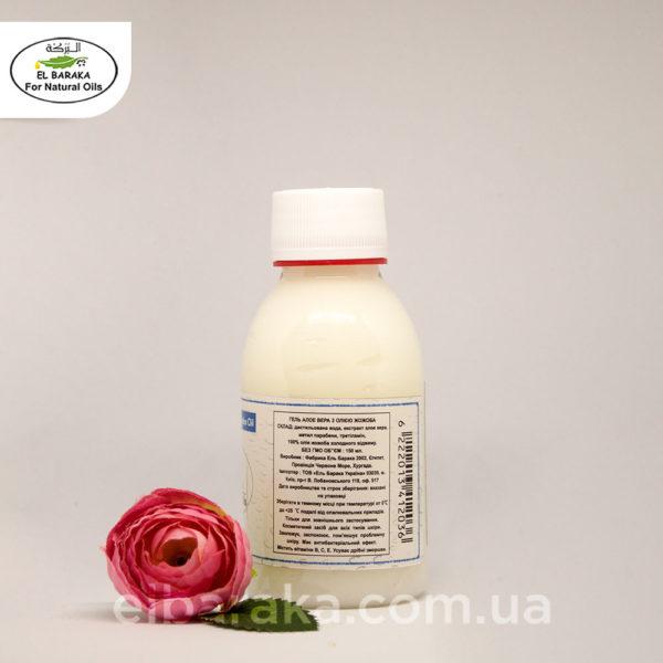 aloe-vera-jojoba-150ml-3