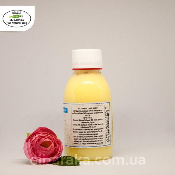 aloe-vera-lupine-150ml-3