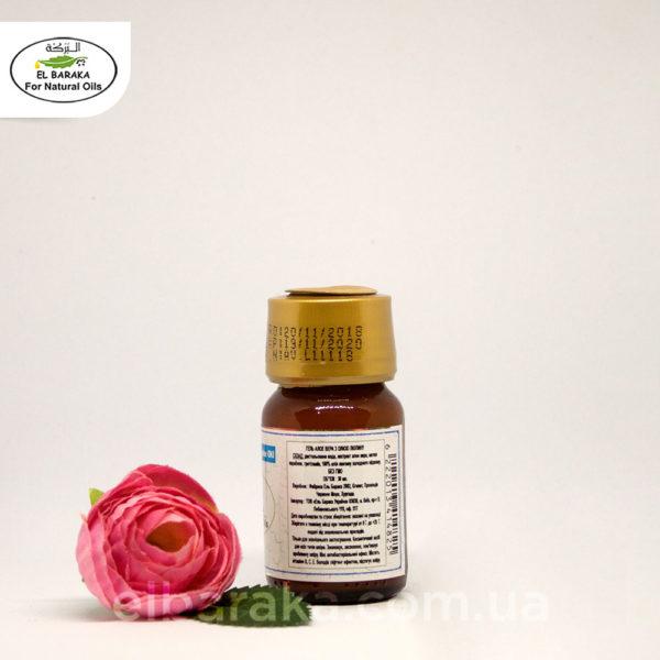 aloe-vera-lupine-30ml-3