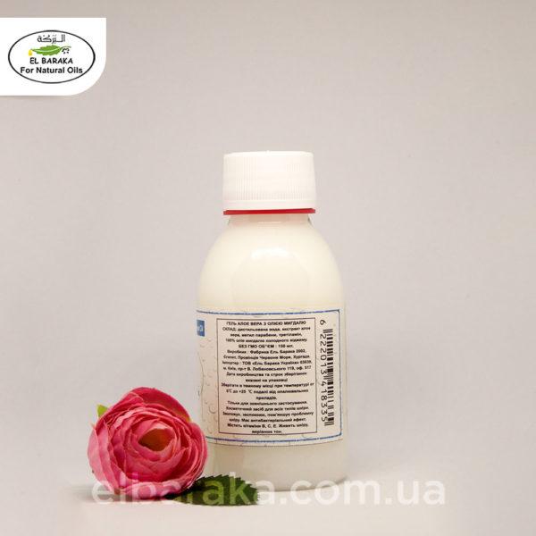 aloe-vera-migdal-150ml-3