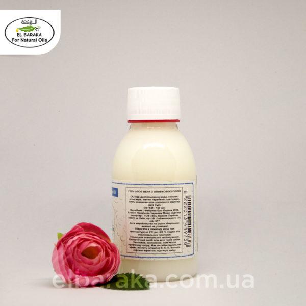 aloe-vera-olive-150ml-3
