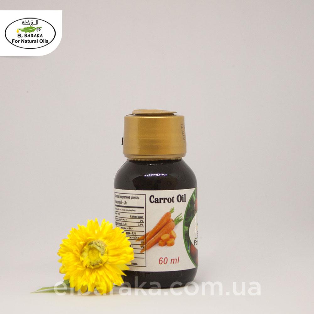 [:ru]Масло семян моркови, 60 мл[:ua]Олія насіння моркви, 60 мл[:] • EL Baraka Україна