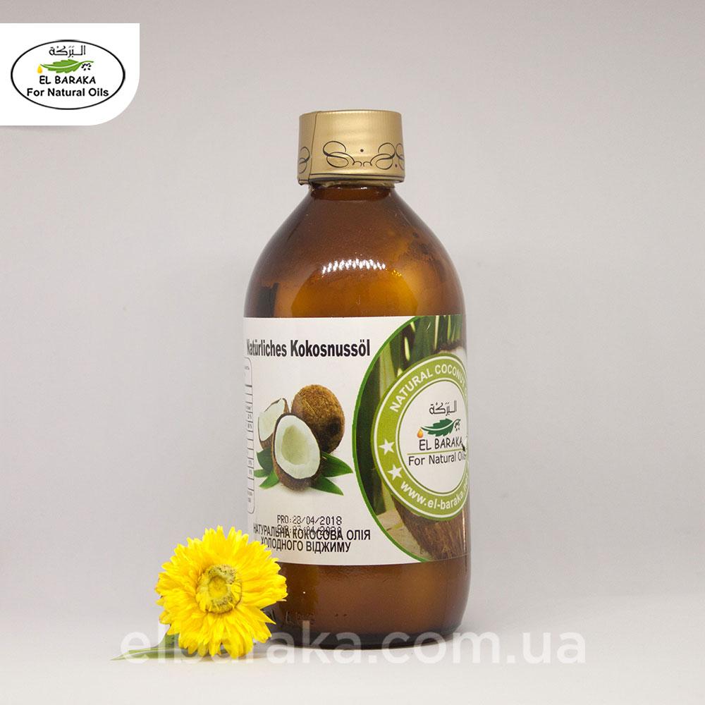 [:ru]Кокосовое масло, 300 мл[:ua]Кокосова олія, 300 мл[:] • EL Baraka Україна