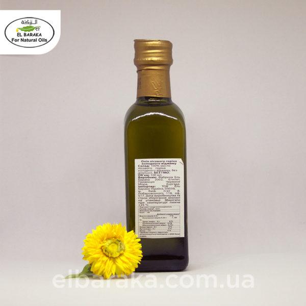 lesnoi-orex-100ml-2