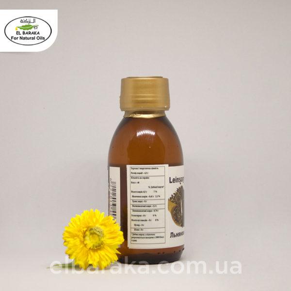 lyon-135ml-3
