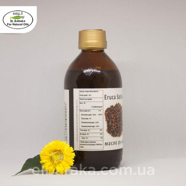 rukola-300ml-4