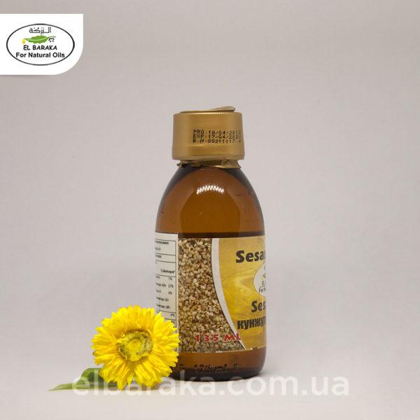 [:ru]Кунжутное Масло, 135 мл[:ua]Кунжутна олія, 135 мл[:] • EL Baraka Україна