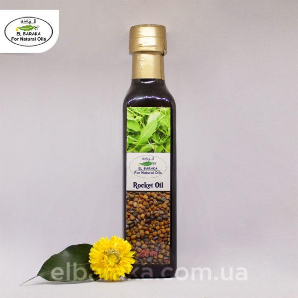 [:ru]Масло Рукколы, 250 мл[:ua]Олія руколи, 250 мл[:] • EL Baraka Україна