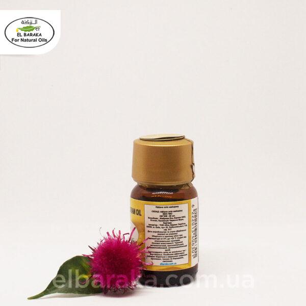 site-aroma-new-30ml-2
