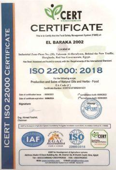sertificate-new-5